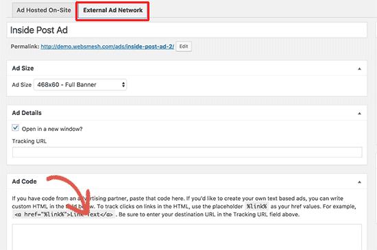 قرار دادن کد تبلیغاتی در نحوه نمایش تبلیغات در پست های خاص در وردپرس